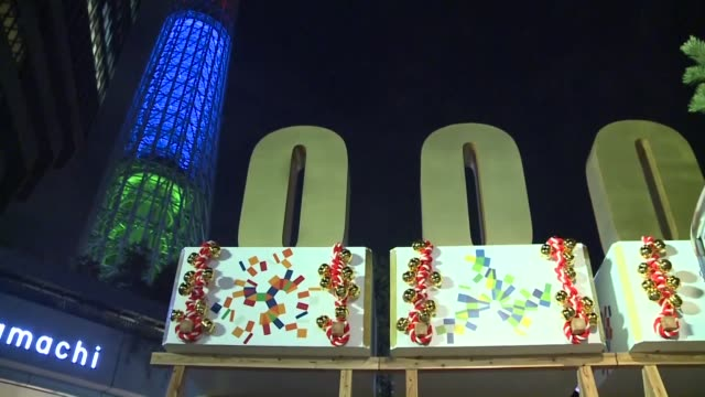 An elaborate ceremony that lit up the world's tallest broadcasting tower Tokyo Skytree kicked off on Wednesday the 1000day countdown toward the 2020...