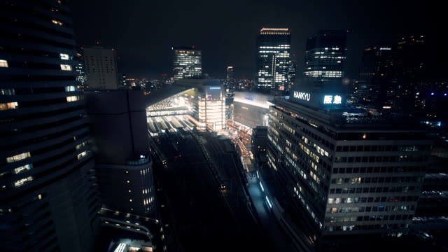 tokyo, japan skyline at night. - office building exterior stock videos and b-roll footage