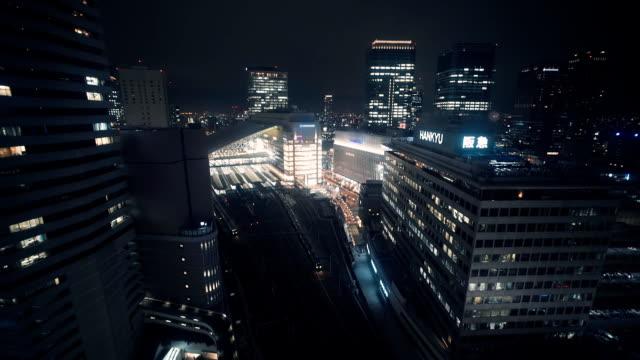 Tokyo, Japan skyline at night.