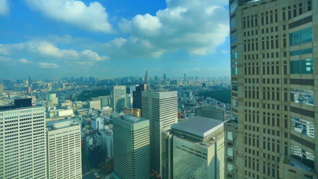 東京,日本 - office block exterior点の映像素材/bロール