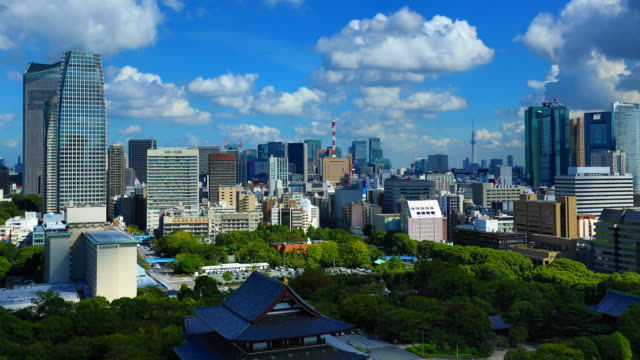 tokyo, japan - local government building stock videos & royalty-free footage