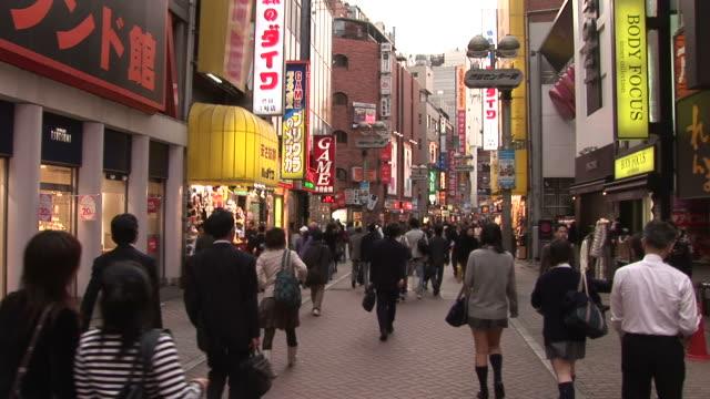 Tokyo, JapanView of a City Street in Tokyo Japan