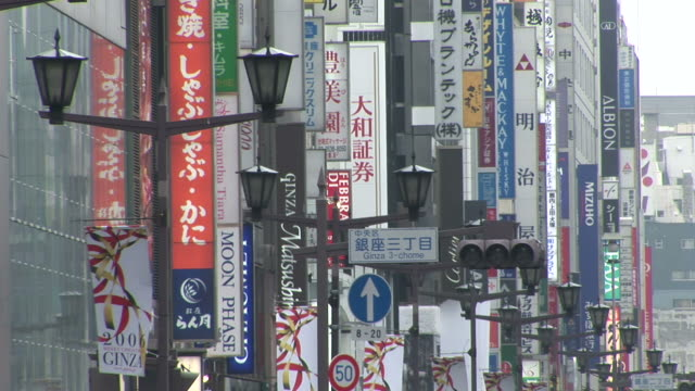 tokyo, japanview of signboards in ginza street at tokyo japan - ginza stock videos & royalty-free footage