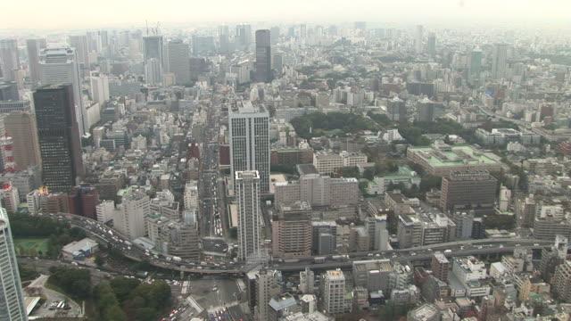 Tokyo, JapanWide shot of city Tokyo Japan
