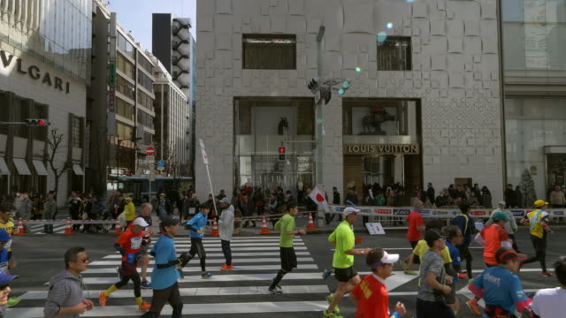 Tokyo Marathon at Ginza