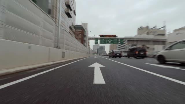 東京メトロポリタンドライブ 4 k - plusphoto点の映像素材/bロール