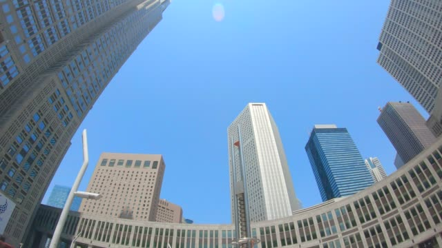 tokyo metropolitan government buildings - government building stock videos and b-roll footage