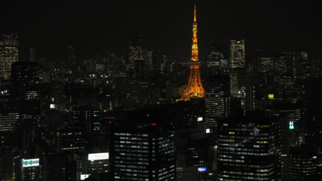 Tokyo night aerial image - Downtown