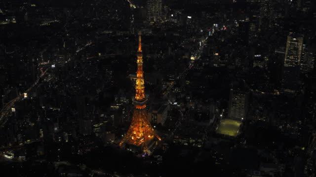 Tokyo night aerial image - Tokyo tower
