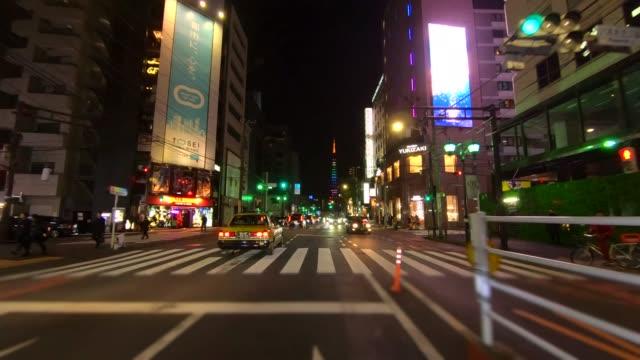 Tokyo night city drive