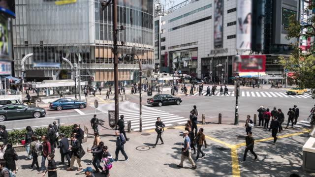 Tokyo, Shibuya Crossing