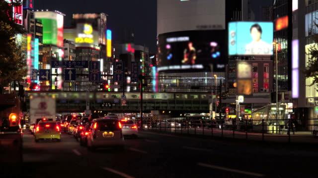 夜東京新宿 - 列車の車両点の映像素材/bロール