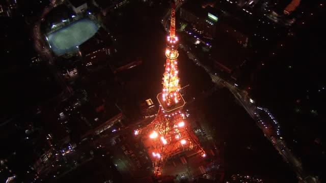 AERIAL, Tokyo Skyline At Night, Japan