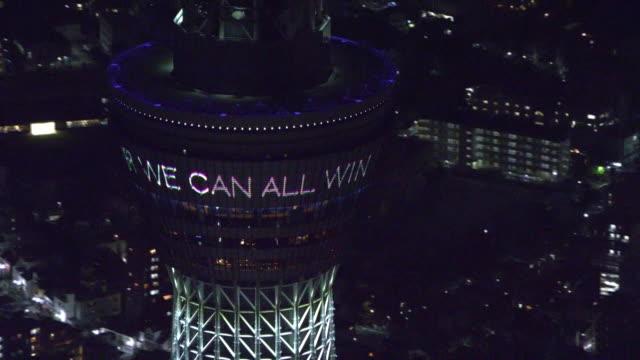 aerial, cu, tokyo skytree with message, tokyo, japan - japan stock videos & royalty-free footage