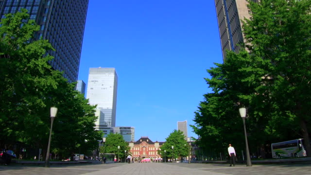 Tokyo Station direction seen from the Otemachi Square