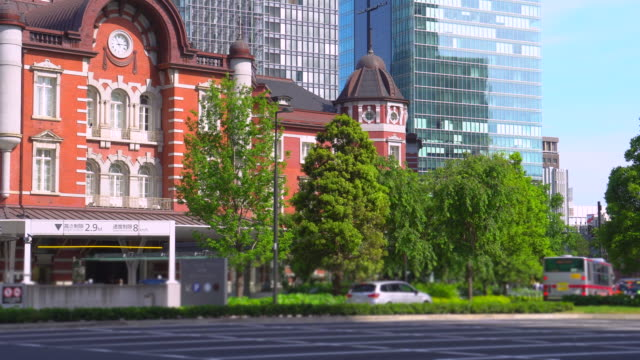 Tokyo Station view