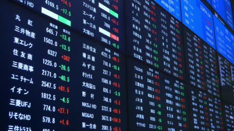 tokyo stock exchange - trading stock videos & royalty-free footage