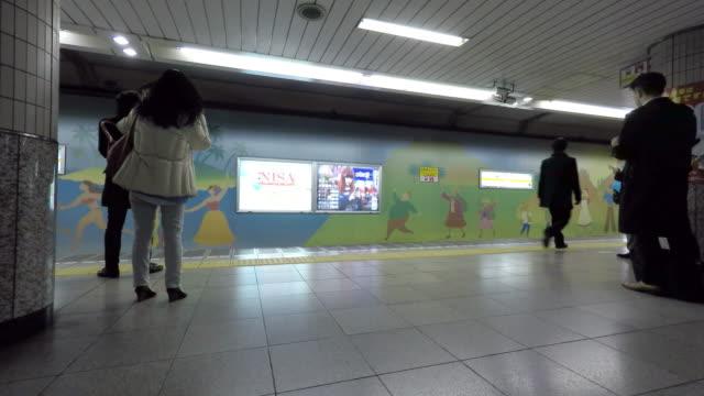tokyo subway time lapse - underground station platform stock videos & royalty-free footage