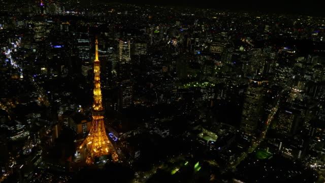 Tokyo Tower Light up Aerial at night