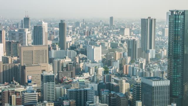 東京の - 高層ビル点の映像素材/bロール