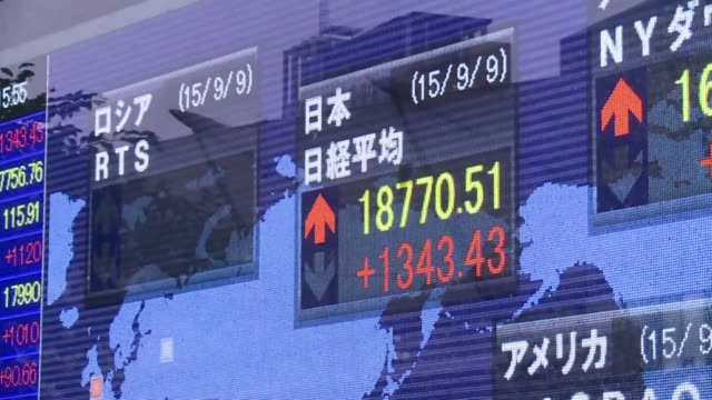 Tokyo's benchmark Nikkei index surges more than three percent to a fresh 26 year high on the first trading day of 2018 as investors caught up with...