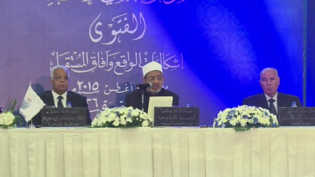 top muslim clerics gathered in egypt on monday to address extremist religious edicts in the face of an unprecedented threat from islamic state group... - jihad stock videos & royalty-free footage