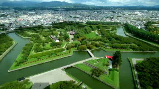 top view japan hakodate goryokaku - hokkaido stock videos & royalty-free footage