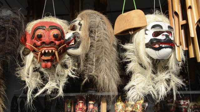 MS Topeng dance masks in souvenir shop / Ubud, Bali, Indonesia