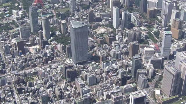 AERIAL, Toranomon Hills, Tokyo