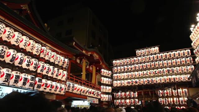vídeos de stock e filmes b-roll de tori no ichi festival - lanterna de papel