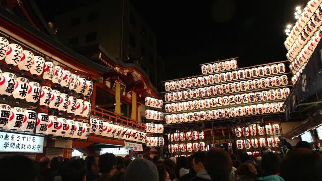 tori no ichi festival - schrein stock-videos und b-roll-filmmaterial