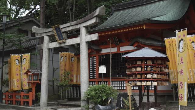 MS Torii gate and Ema plaques at Yasaka Shrine, Gion, Kyoto, Japan
