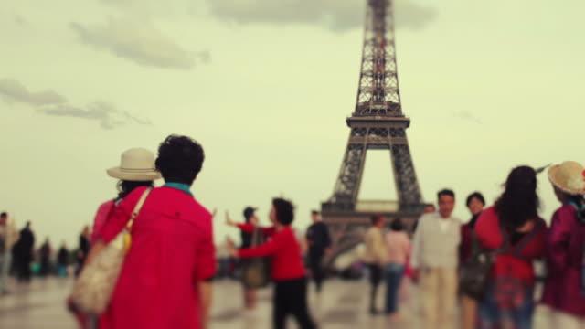 Tour Eiffel Tower from Trocadero, Paris, France