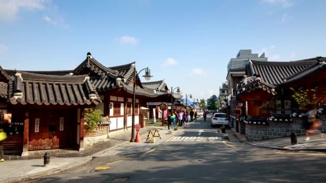 tourist at jeonju hanongmaeul traditional village - besichtigung stock-videos und b-roll-filmmaterial