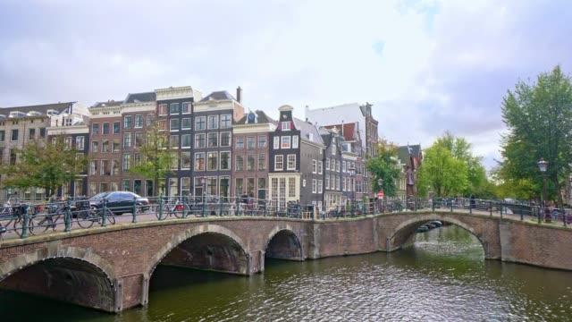 vídeos y material grabado en eventos de stock de lugar turístico famoso en amsterdam holanda - países bajos