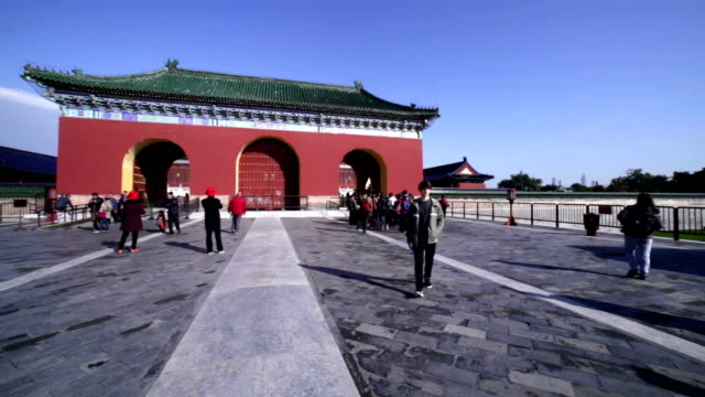 Beijing, China - October 23, 2016: Tourist visit Beijing Tian tan temple of heaven in a sunny day.