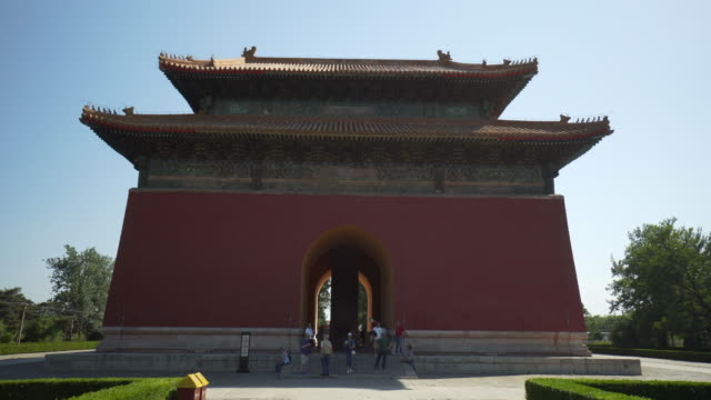 tourists at entrance of shengong shengde stele pavilion in ming dynasty tombs - beijing, china - ming tombs stock videos and b-roll footage