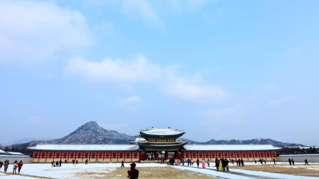 Tourists at Heungnyemun Gate of Gyeongbokgung Palace (royal palace of the Joseon dynasty) in winter