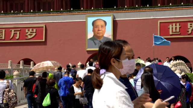 tourists on tiananmen square in beijing,china - tiananmen square stock videos and b-roll footage