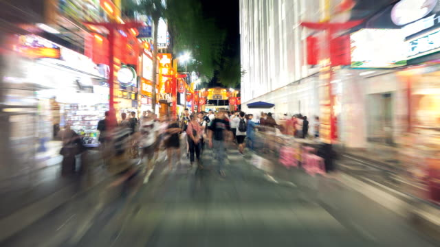 tourists walk and visit the crowded street in central of taipei. taiwan - hyper lapse stock videos & royalty-free footage