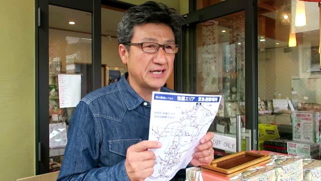 stockvideo's en b-roll-footage met toursit industry in gora hotspring resort area in hakone town kanagawa prefecture southwest of tokyo has prepared a handy map showing emergency... - active volcano