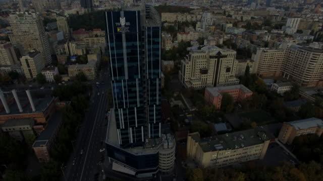 101 tower business center - キエフ市点の映像素材/bロール