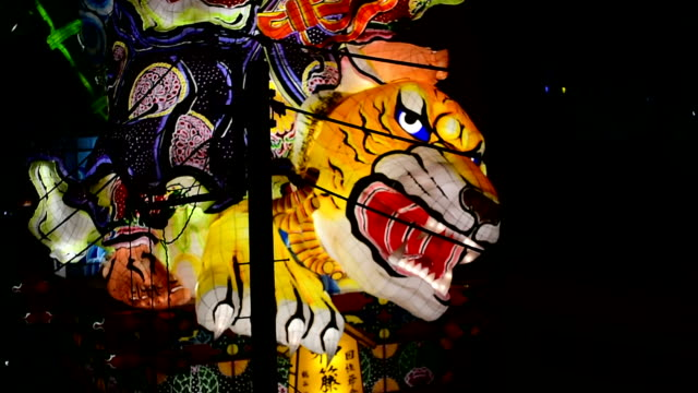 A towering illuminated float depicting a famed 16thcentury dancer and actress drew cheers from revelers as the Goshogawara Tachineputa festival got...