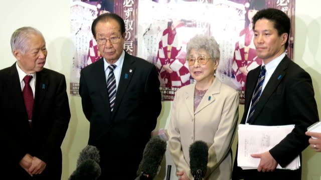 town meeting was held in niigata, japan, on nov. 15 to call for the rescue of megumi yokota, who was abducted by north korea on that day of 1977 at... - new age stock videos & royalty-free footage