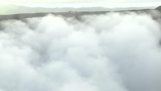 Toxic volcanic gases stream from the edge of giant crater, Marum Volcano, Ambrym Island, Vanuatu