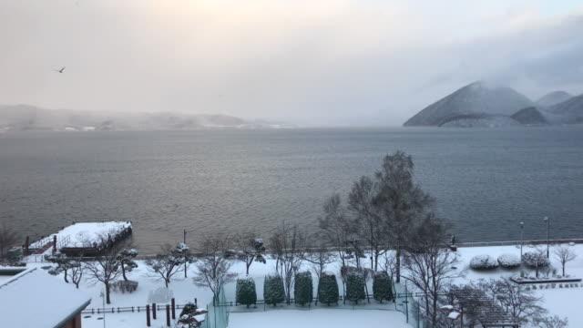 toya lake in Hokkaido