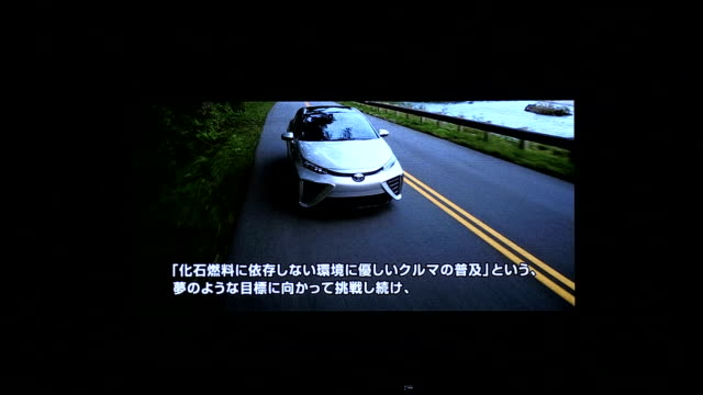 Toyota Motor Corp said Tuesday it will start selling its Mirai hydrogenpowered vehicle in Japan on Dec 15 becoming the world's first automaker to...