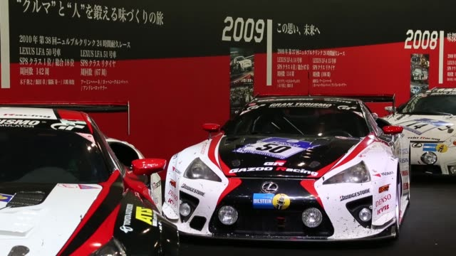 toyota motor corps lexus brand racing cars are displayed in the companys toyota gazoo racing booth at the tokyo auto salon in chiba japan on friday... - trade show booth stock videos & royalty-free footage
