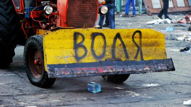 Tractor on Euromaidan - February 2014