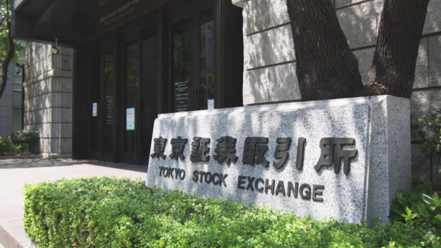 MS Traders entrance to the Tokyo Stock Exchange / Tokyo, Tokyo-to, Japan